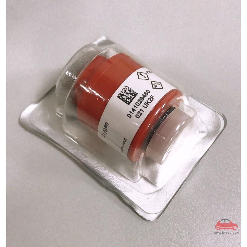 Cảm biến oxy A02 dùng cho máy đo nồng độ khí xả khí thải động cơ xăng